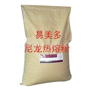 供应热转印热熔胶、丝印离型剂、尼龙热熔粉、热转印油墨