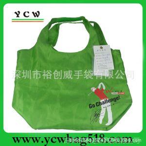 供应深圳厂家生产 销售420D手提折叠购物袋 超市购物袋 大容量储物袋