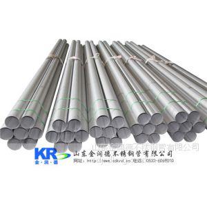 供应泰安不锈钢管材生产厂家