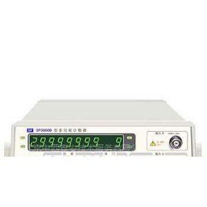 供应多功能计数器 型号:NJS5-SP2500B 库号:M187929