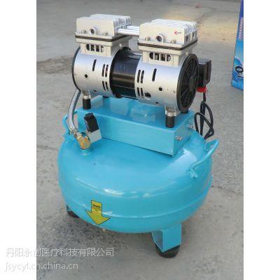 供应医用无油静音空气压缩机气泵