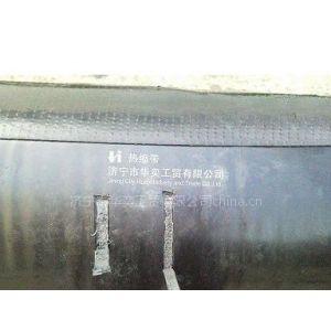 供应热缩带HHWS管道防腐