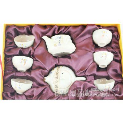 供应陶瓷茶具 8头活陶福气壶家和万事兴茶具 喜庆陶瓷茶具