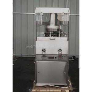供应厂家热销ZP17D中药压片机 旋转式压片机 压片机