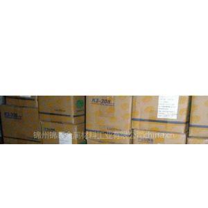供应(正品) 304不锈钢焊条(A107)焊条/焊丝