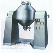 供应双锥回转真空干燥机-四川万泰机械设备有限公司专业生产供应