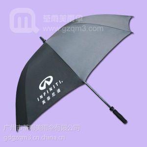 供应【高尔夫雨伞定做】生产--英菲尼迪 广告高尔夫伞 高尔夫雨伞 广州高尔夫雨伞
