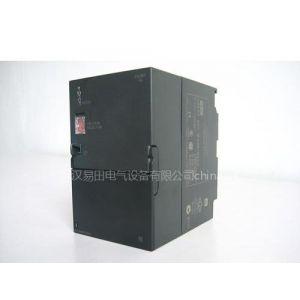供应西门子电源6ES7307-1EA00-0AA0