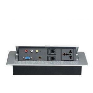 供应大班台插座/多功能桌面插座/专用办公插座