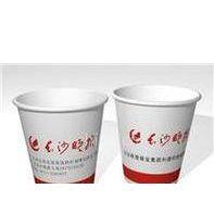 供应常德一次性环保纸杯定做/常德环保纸杯厂/环保纸杯设计