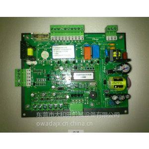 供应GW522A模温机电路板,GW522A专用模温机电脑控制板,GW522A模温机控制器