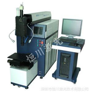 供应自动焊接机 自动激光焊机 自动激光焊接机