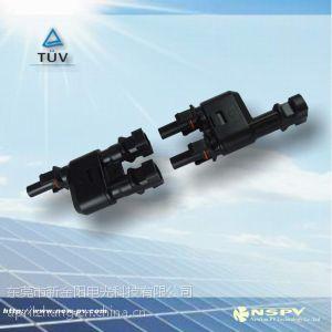 4.0汇流转接头 三通防水连接器 2转1接头 DCi汇流接头 端子插件 TUV认证产品