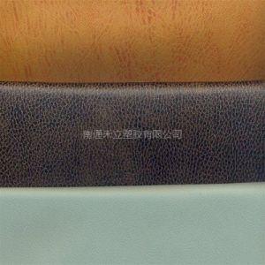 供应PVC人造/PU合成家具沙发革、环保革、阻燃革 HL-19