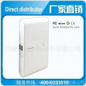 供应广东苹果手机移动电源售后保障优质18000毫安行动电源质保15个月