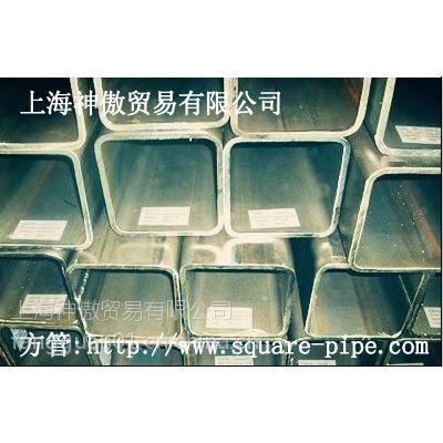 浙江方矩管,浙江方形管,浙江低合金方管www.sh-pipe.com