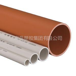 供应PVC-U阻燃穿线管