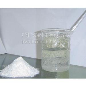 供应卡波2020 卡波U20 耐离子卡波 免洗啫喱 增稠剂 卡波姆 飞瑞