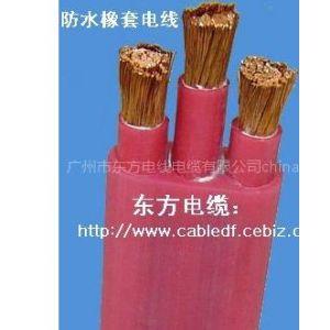 供应防水泵橡套扁电缆