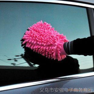 双面-防刮痕雪尼尔珊瑚虫洗车手套/擦车手套