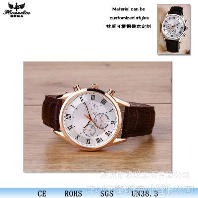 2014爆款手表 商务正品 多功能商务女士手表 进口手表腕表