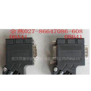 供应电缆连接器6ES7972-0BB41-0XA0西门子