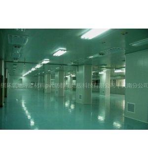 供应环氧树脂防静电地坪漆材料