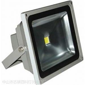 供应亮化专用LED投光灯 AC85-265V宽压LED泛光灯