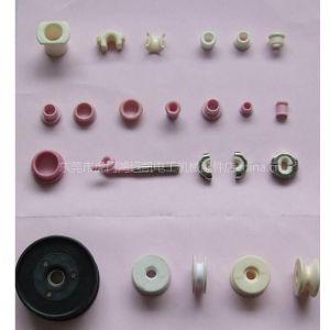 供应绞线机瓷眼、纺织瓷眼、纺织设备瓷眼 氧化铝瓷眼 眼膜