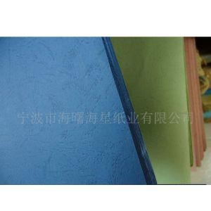 供应皮纹封面纸可定做各种规格外贸皮纹文件夹