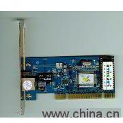 供应硬盘保护卡 LAN网络版