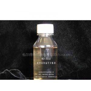 供应端羟环氧改性防油污防粘贴防记号笔助剂BD-3000