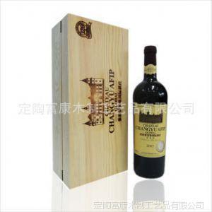 供应法国进口张裕酒庄干红干白葡萄酒高档礼盒和木制红酒木盒