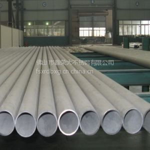 供应316L管厂家直销SUS316L不锈钢工业管316耐强酸管316耐强碱管