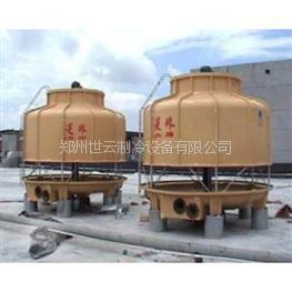 供应郑州冷却塔/菱科冷却塔/水冷机组/冷却塔循环水系统设计安装