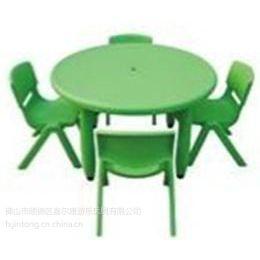 喜尔康81-003塑料小圆桌