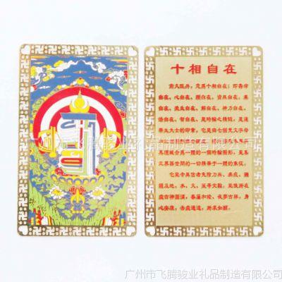 厂家供应密宗唐卡 西藏唐卡 佛教唐卡 铜镀金密宗唐卡