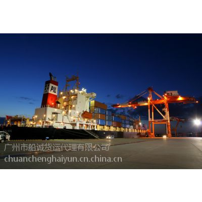 淄博到广东广州船运价格船期表查询 直航几天