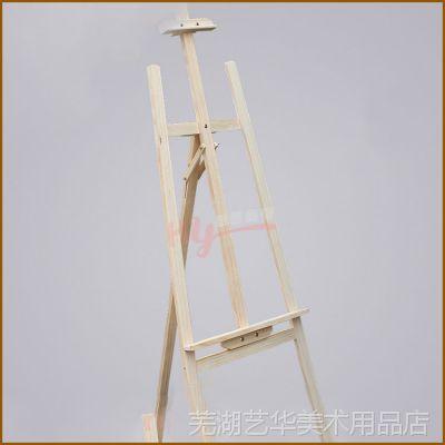 厂家直销 美术用品优质画架 木制画架画板架