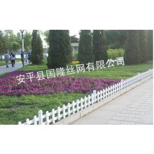 供应厂家直销pvc草坪艺术栏杆|pvc塑钢草坪围栏配件|草坪专用护栏型材报价