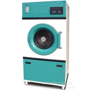 供HG-12干衣机 酒店宾馆商用烘干机12KG 可承重5-10KG的烘干机