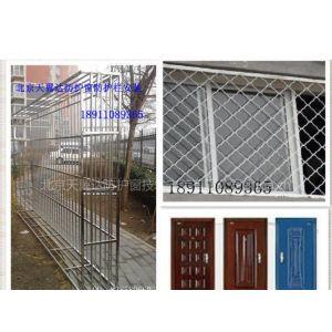 供应北京昌平防盗窗 防盗栏不锈钢安装