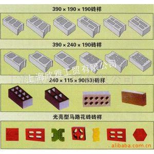 供应混凝土砖 水泥砖 砌块 红砖 路面砖