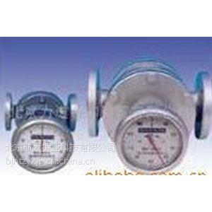供应LC-11流量控制仪表