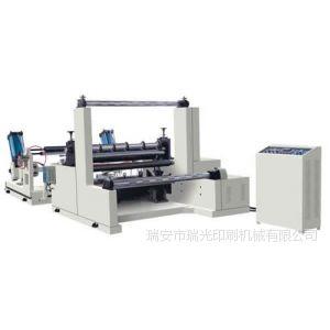 供应全自动牛皮纸分切机 牛皮纸自动分切机