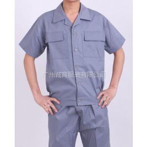 供应广州各种工作服,工程服,T恤衫,款式新颖,面料乘上,做工精细