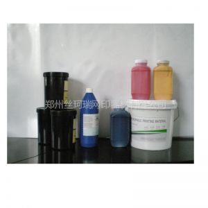 供应印花材料水性印花材料