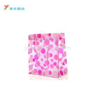 厂家定制礼品袋 PP磨砂手提礼品袋 彩印礼品袋