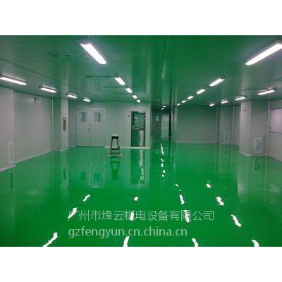 厂家直销 广州大型环保自动化涂装设备 无尘涂装生产线 烽云