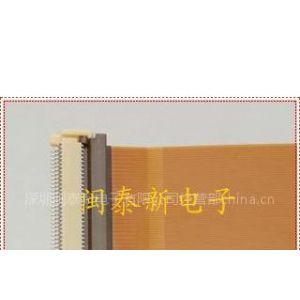 供应热销HRS广濑连接器FH12-10S-0.5SH